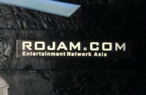 ROJAM(上海のCLUB)