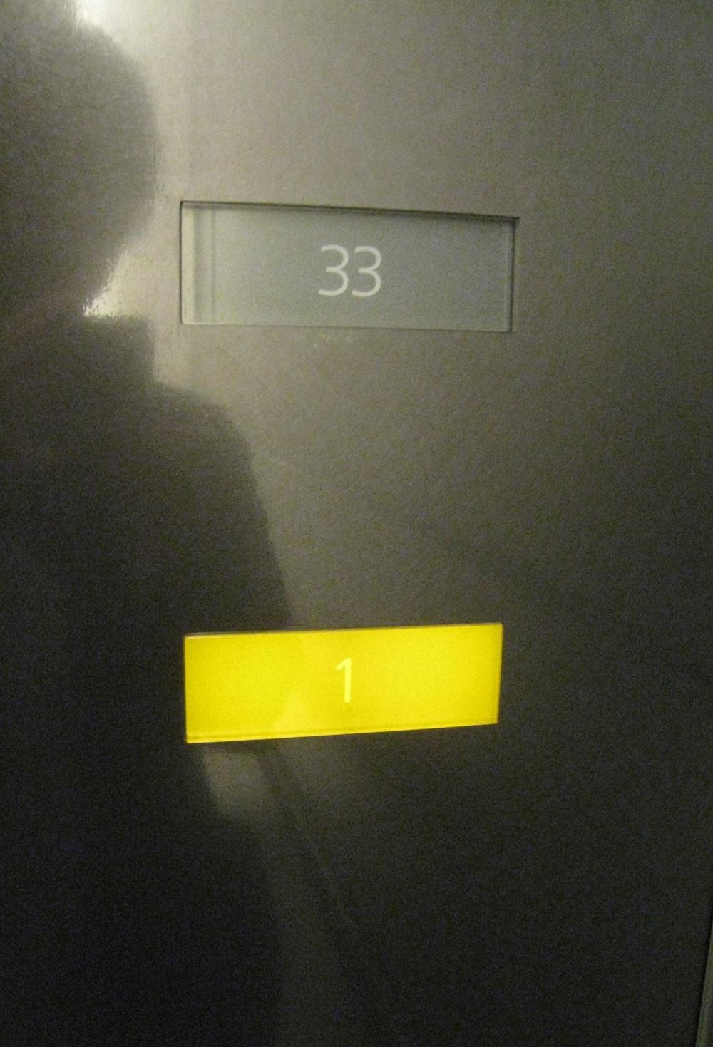 東京ミッドタウン33F