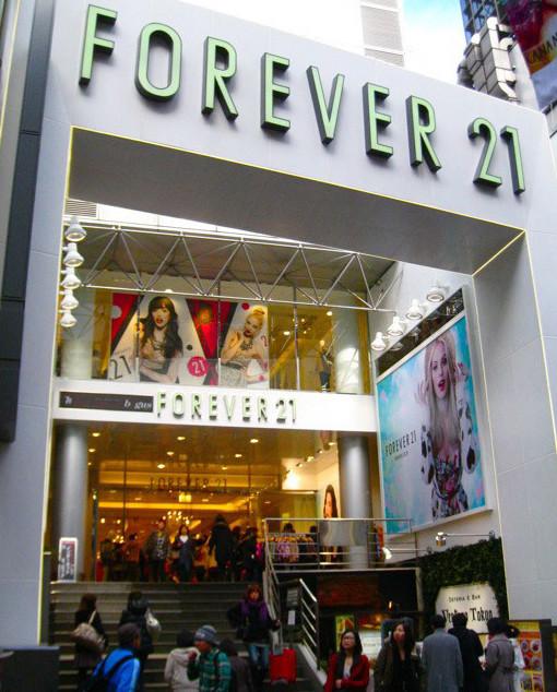 FOREVER21(渋谷)