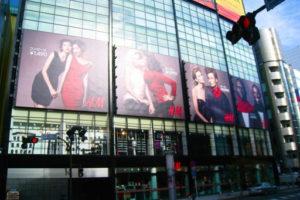 H&M(渋谷)