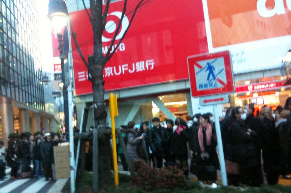 渋谷駅前 2011年3月11日