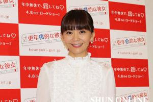 華原朋美さん(映画『更年奇的な彼女』女性限定試写会)撮影:SHUN ONLINE