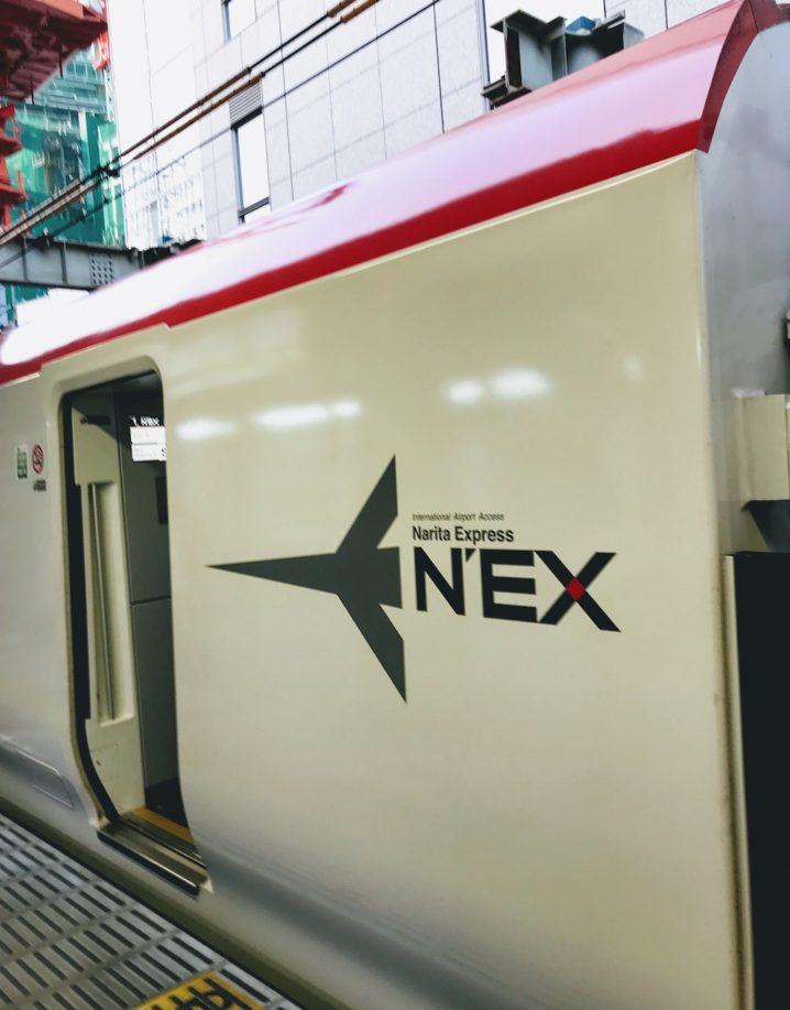 成田エクスプレス(NEX)