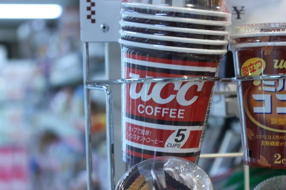 UCC COFFEE/WB: 白熱灯(寒色系)