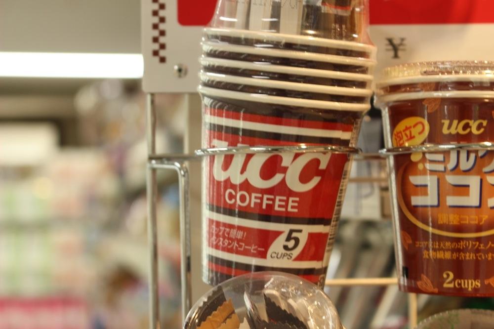 UCC COFFEE/WB: 太陽(暖色系)