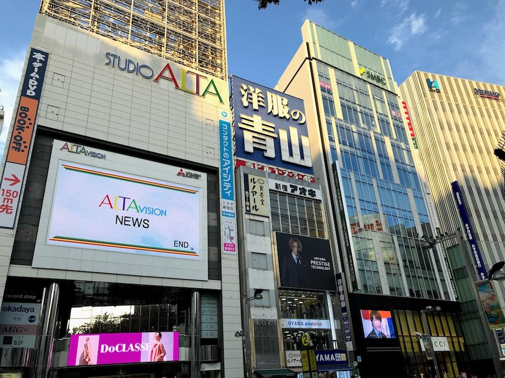新宿スタジオアルタ