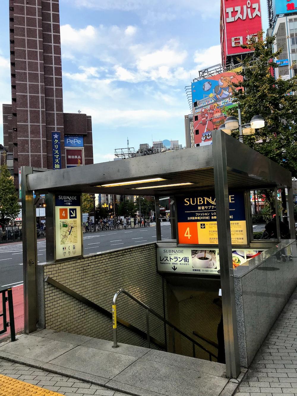 新宿4番口
