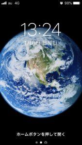 iPhoneの待ち受け画面の、宇宙から観た地球