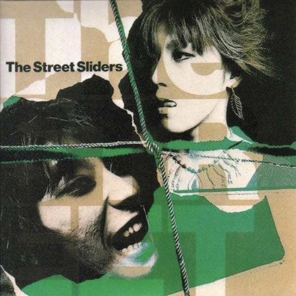 THE STREET SLIDERS