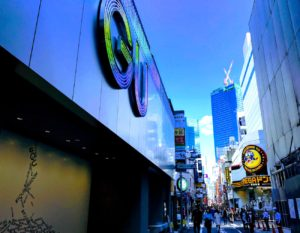 GU/渋谷センター街:撮影:SHUN ONLINE