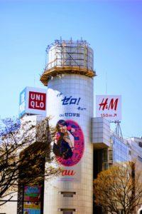 渋谷・109。トレードマークのリニューアル工事中/2019年3月24日:撮影 SHUN ONLINE