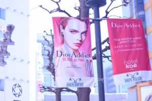 Dior Addict「BE DIOR. BE PINK.」/撮影:SHUN ONLINE