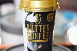 Butter Coffee(バターコーヒー)