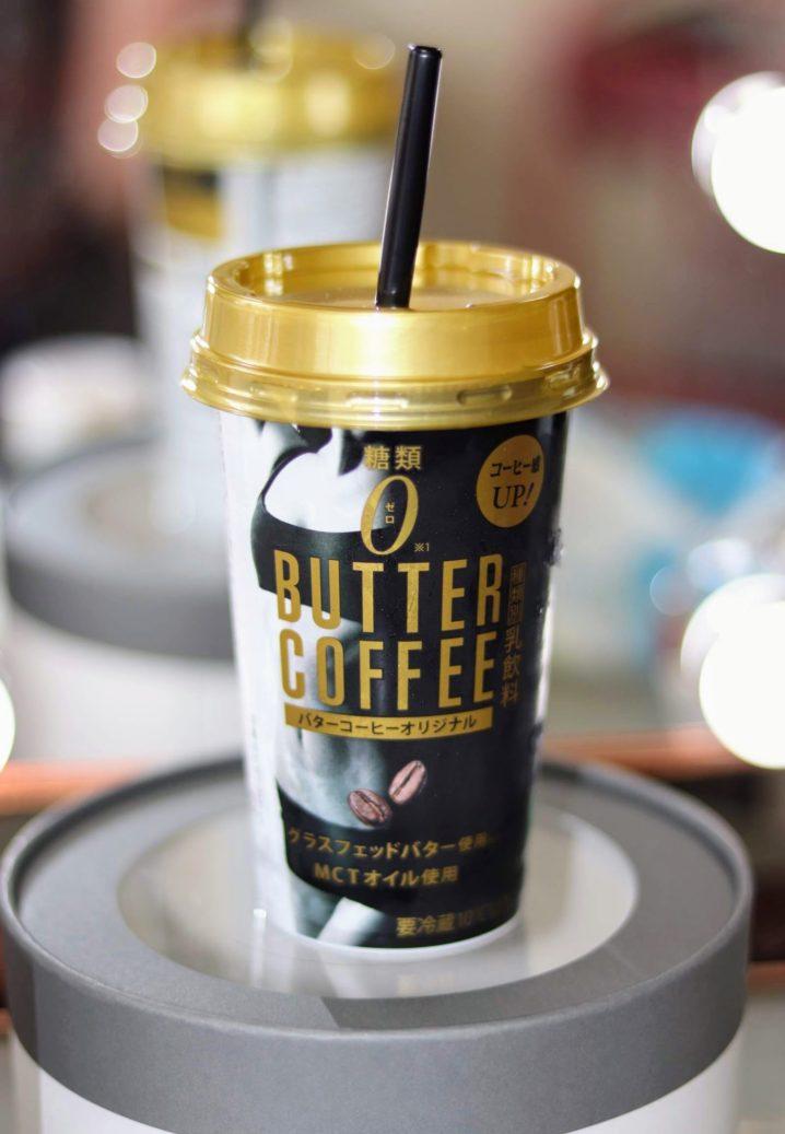 Butter Coffee(バターコーヒー)