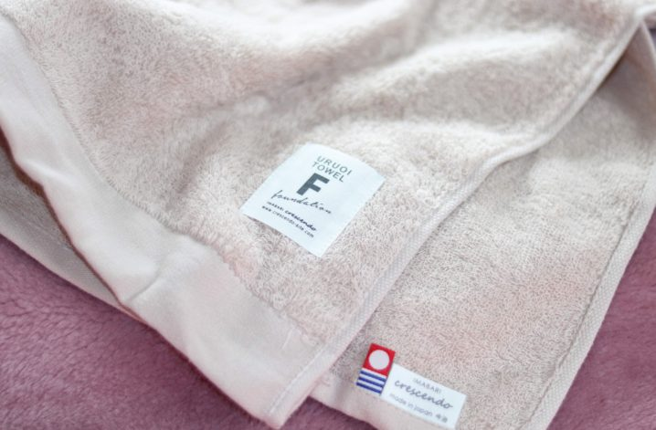 「F」というタオル