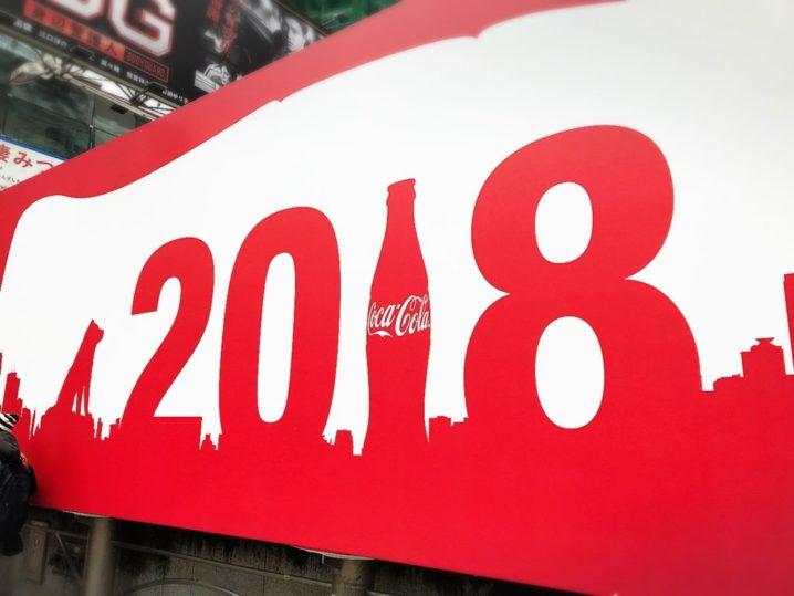 渋谷駅前に「2018」の表示!毎年 コカコーラの広告