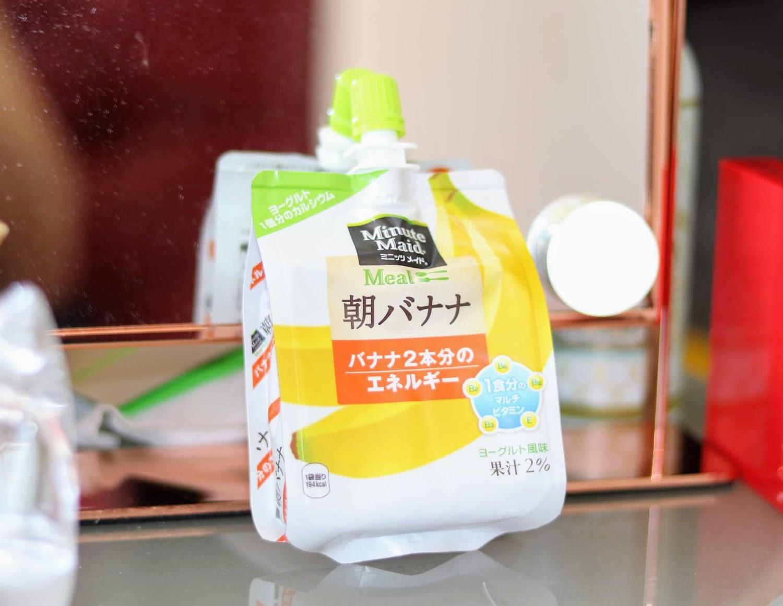 朝バナナゼリー 賞味期限