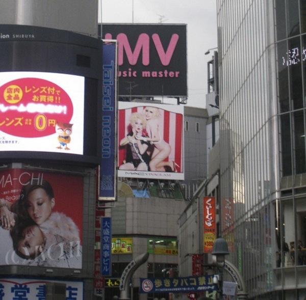 HMV 渋谷