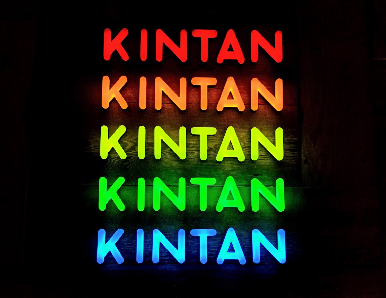 KINTAN