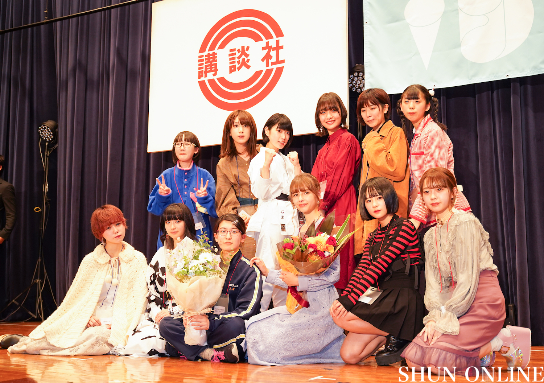 「ミスiD2020」に選ばれた12人/11月23日、講談社にて開催された授賞式にて。撮影:SHUN ONLINE