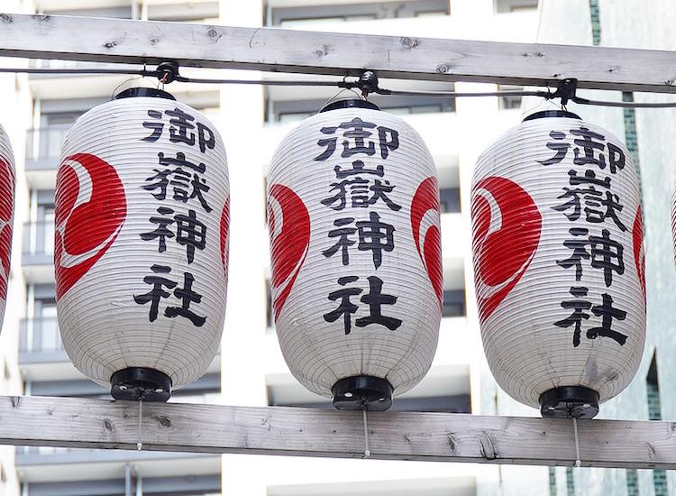 御嶽神社の提灯(2019年11月2日)(C)SHUN ONLINE