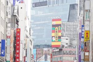 東急本店三差路から眺めた「渋谷スクランブルスクエアのヴィジョン」2019年11月3日、撮影:SHUN ONLINE