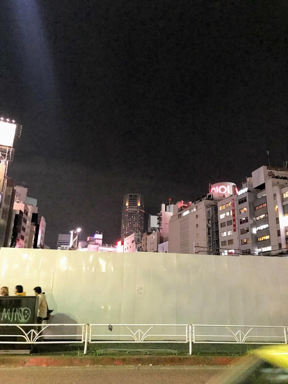 渋谷 宮下公園