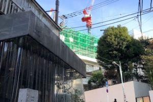 再建設中の渋谷区役所