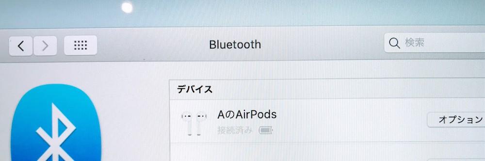 「Bluetooth」を「ON」