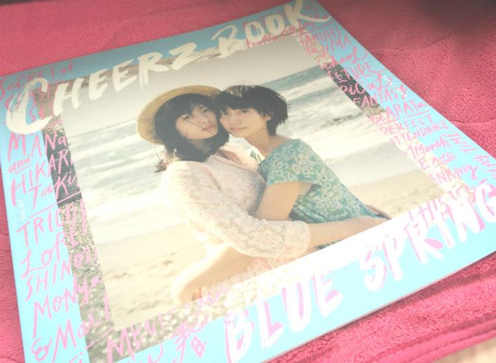 「CHEERZ BOOK」(チアーズ ブック)