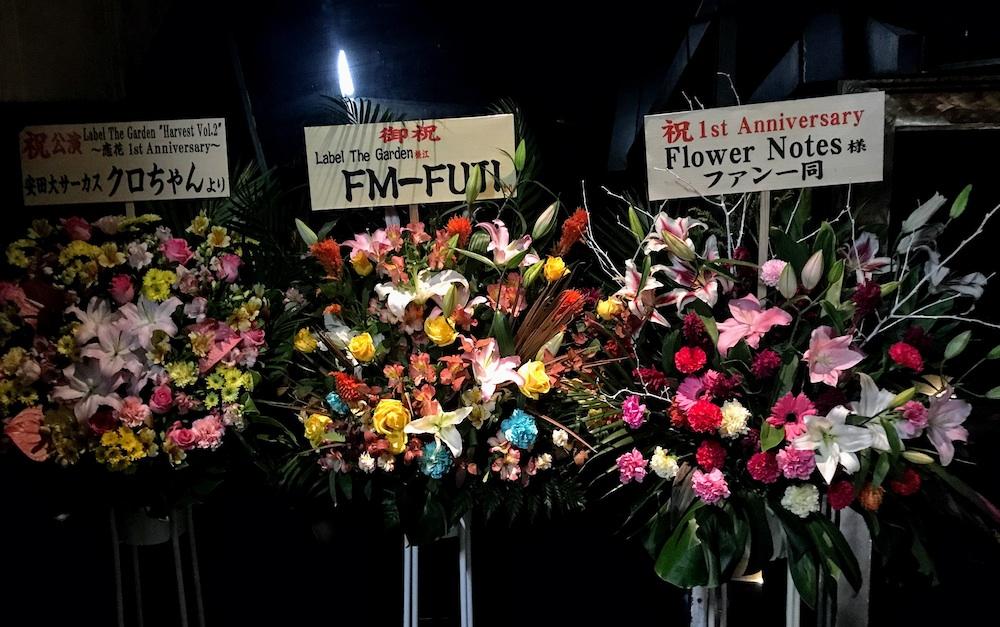 Flower Notes 1周年でのお花(アイドルライブでのお花)
