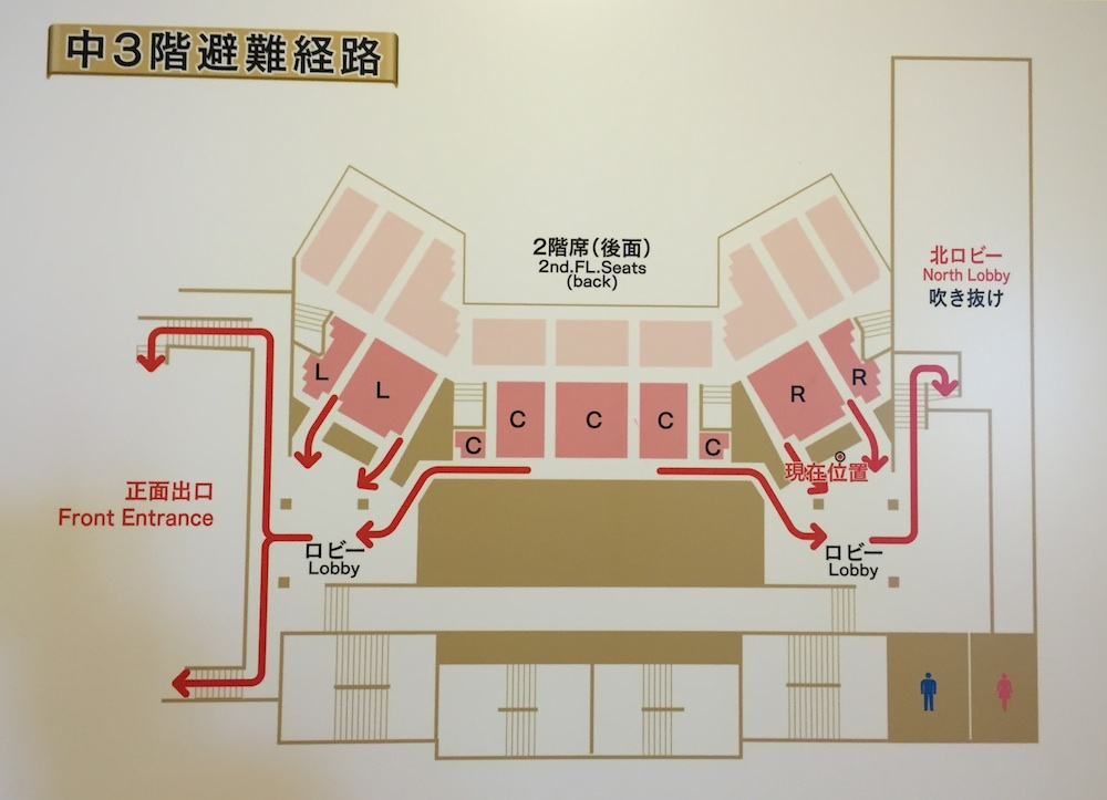 NHK HALL MAP