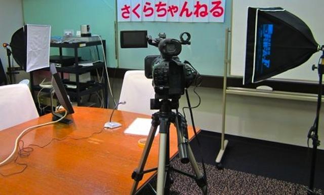桜京子・生配信カメラ(さくらちゃんねる)