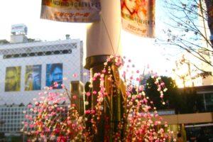 渋谷センター街のHAPPY NEW YEAR装飾・西野カナ