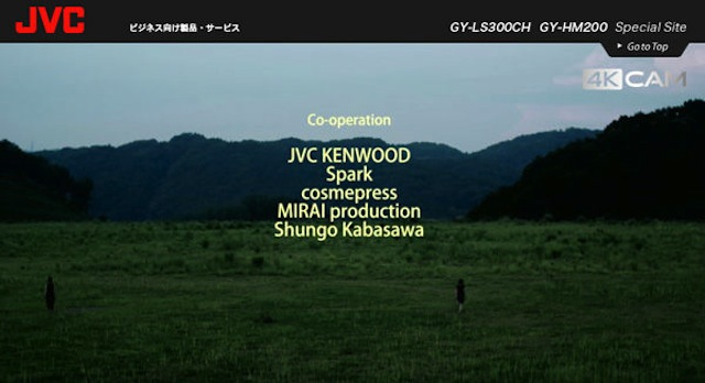 Shungo-Kabasawa(樺澤俊悟)ふるいち-やすし監督映画