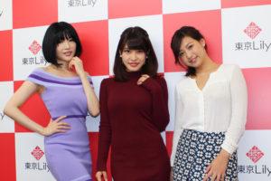 2015年10月17日、東京LILYお披露目にて/撮影:SHUN ONLINE