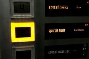 青山スパイラルホール 3F