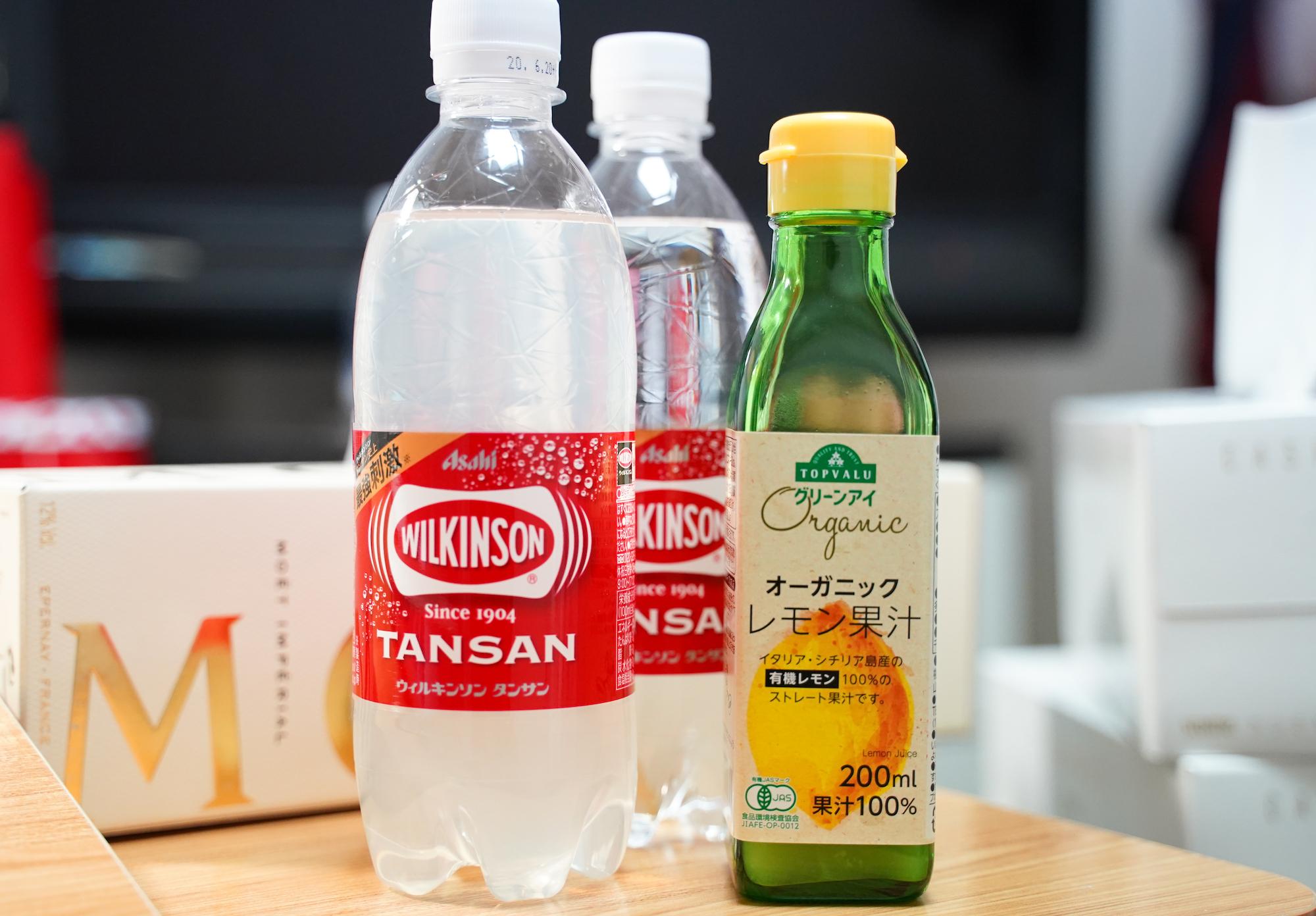 ウィルキンソン (WILKINSON) &オーガニックレモン果汁