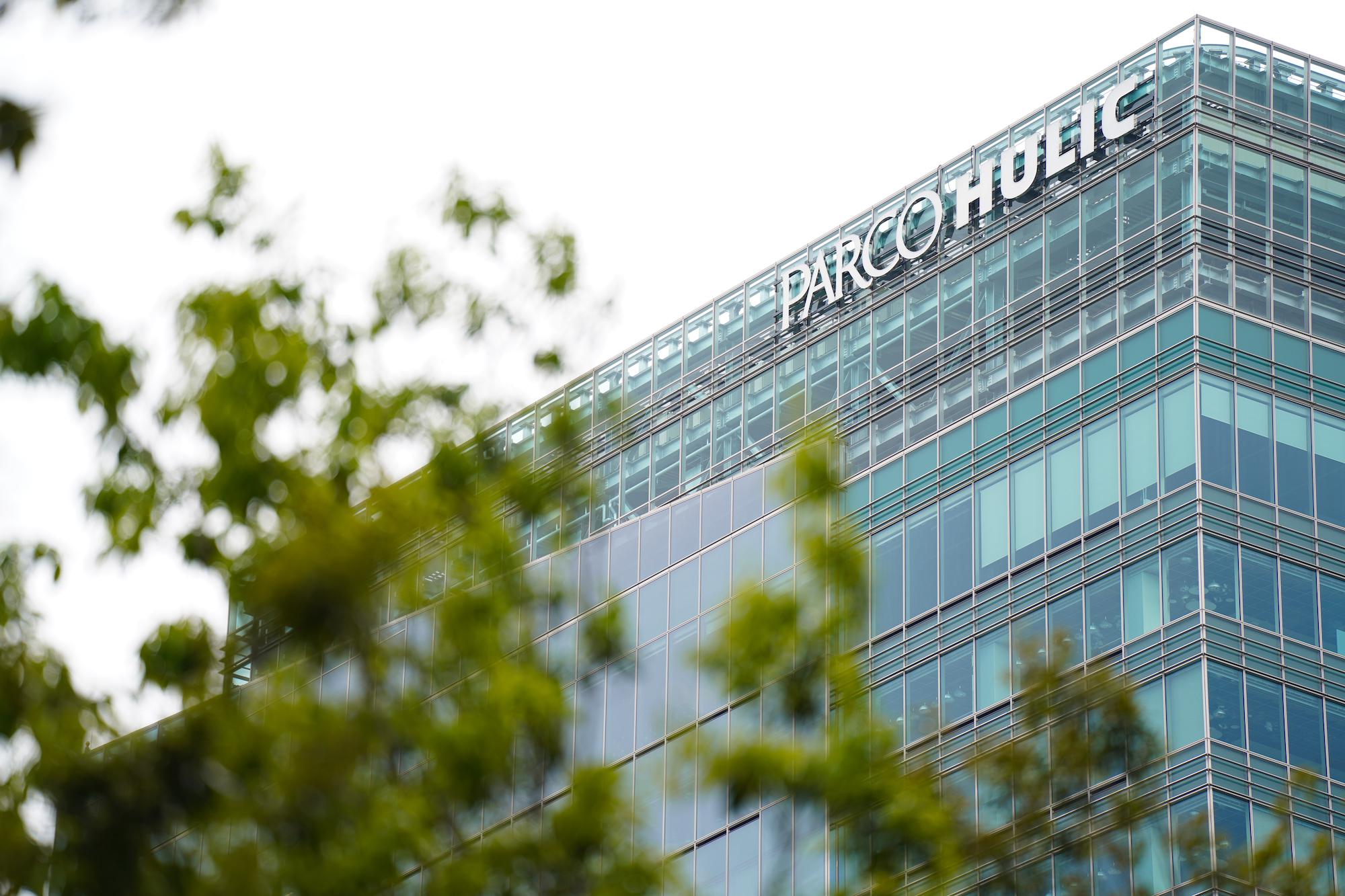 PARCO 渋谷(東京)2020年5月