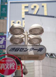 渋谷センター街の街灯、FOEVER21