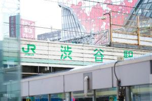 渋谷駅(東京)2020年5月
