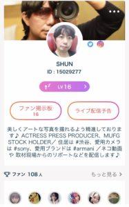 SHUN MixChannel Profile