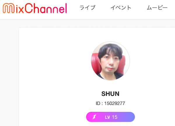 SHUN MixChannel(シュン・ミックスチャンネル)