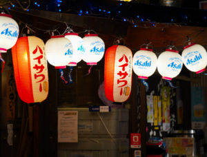Asahi ぼんぼり in 渋谷 2020年6月2日