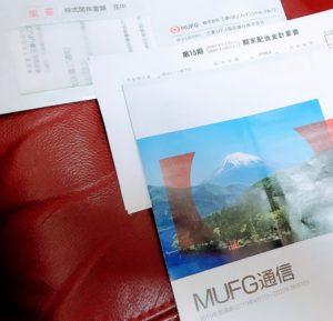 MUFG通信