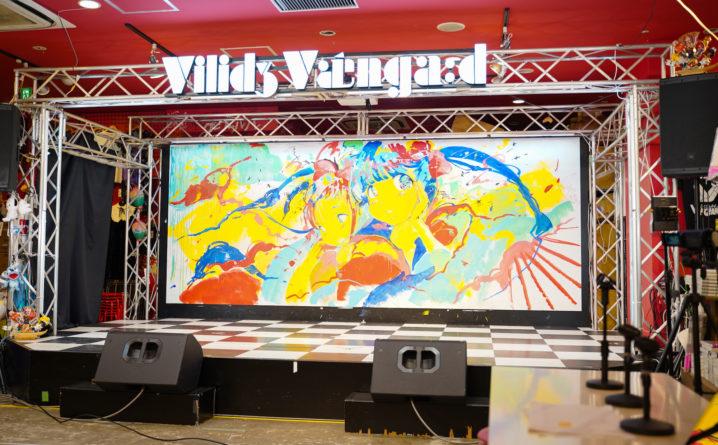 Village Vanguard渋谷店のステージ