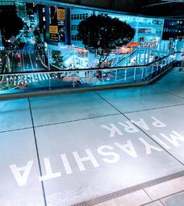 MIYASHITA PARK(ミヤシタパーク)2020年7月29日/撮影:SHUN