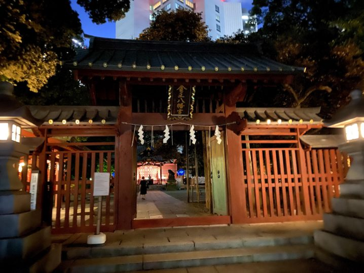 金王八幡宮(東京都渋谷区渋谷3丁目5−12)2020年8月28日/SHUN