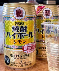 TAKARA 焼酎ハイボールレモン(辛口)