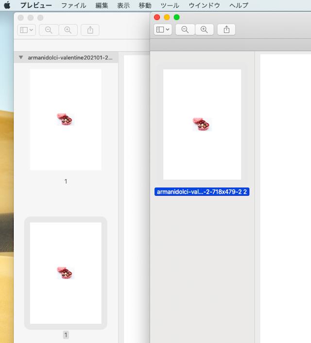 複数のPDF を結合して1つのファイルにする方法<Macのプレビューを活用>
